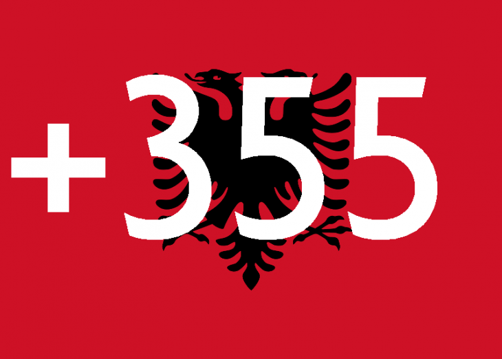 Albania Area Code
