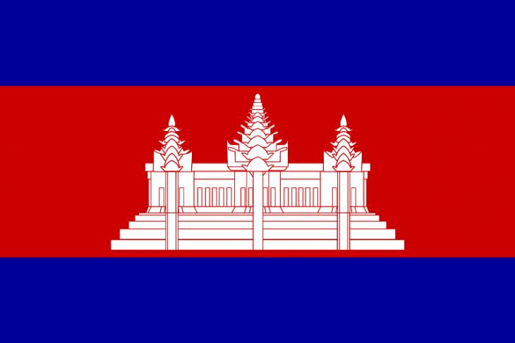 Cambodia Area Code