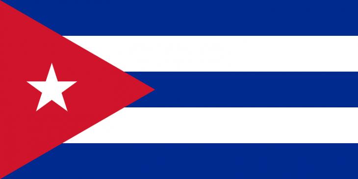 Cuba Area Code