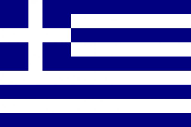 Greece Area Code