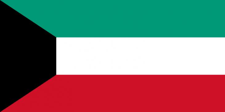 Kuwait Area Code