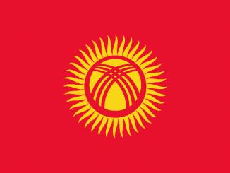 Kyrgyzstan Area Code