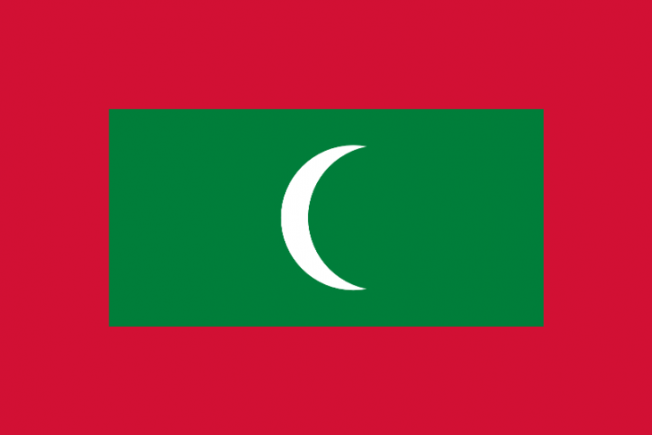 Maldives Area Code