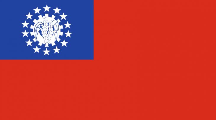 Myanmar Area Code