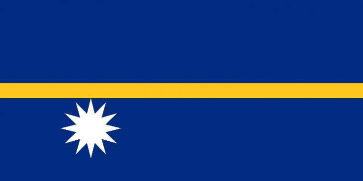 Nauru Area Code