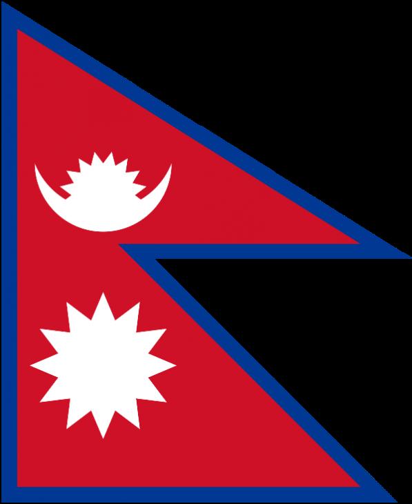 Nepal Area Code