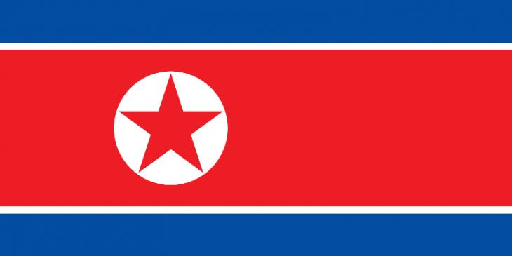 North Korea Area Code