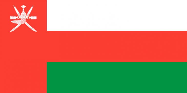 Oman Area Code