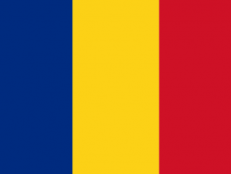 Romania Area Code