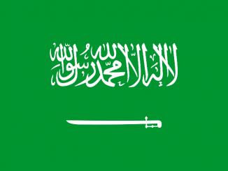 Saudi Arabia Area Code