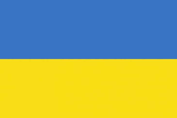 Ukraine Area Code