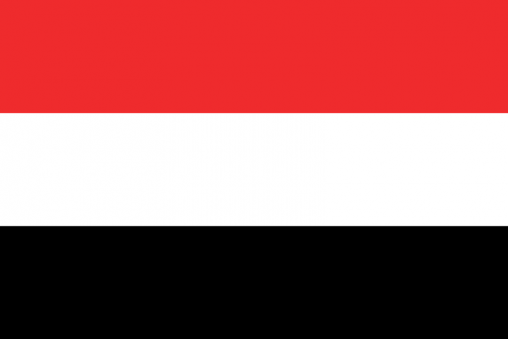 Yemen Area Code
